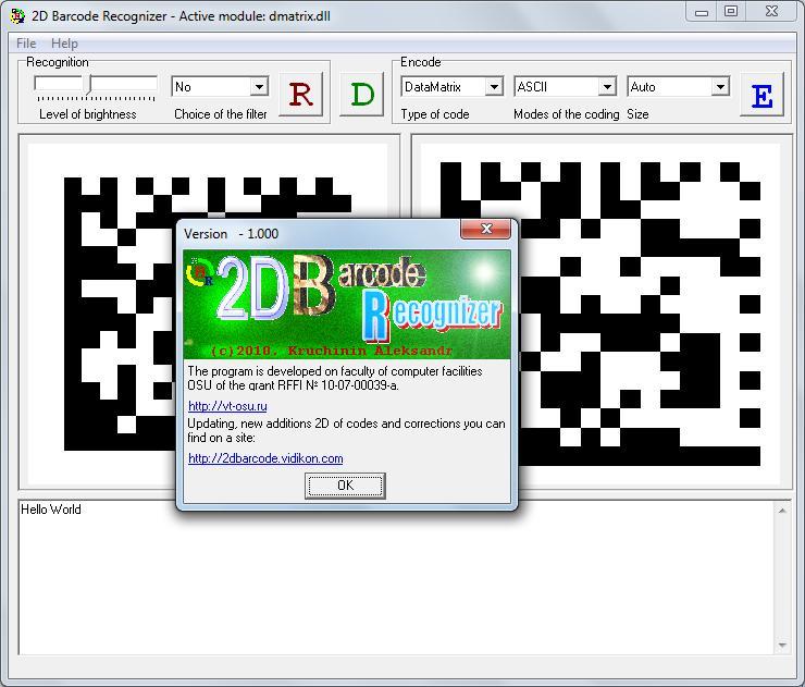 Portable 2D Barcode Recognizer full screenshot